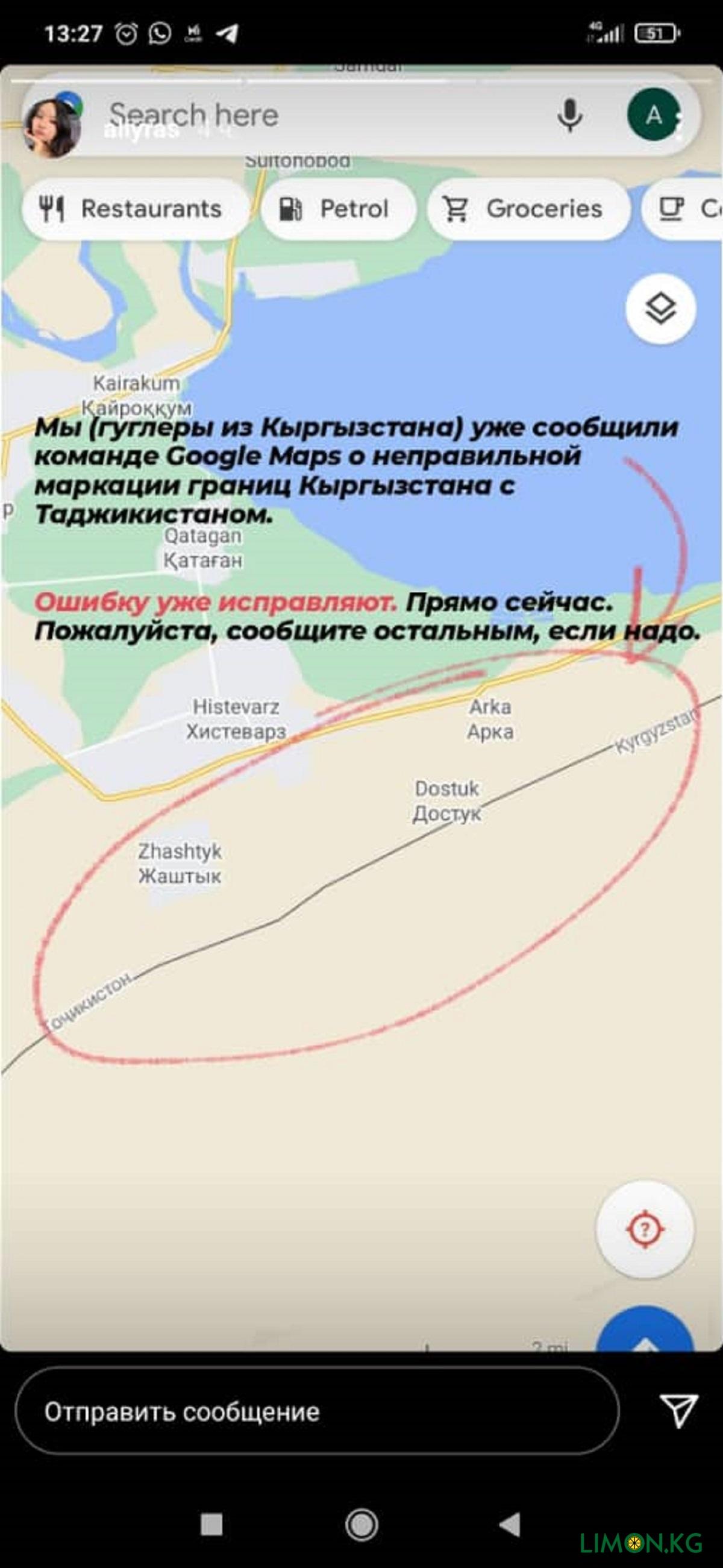 гугл1