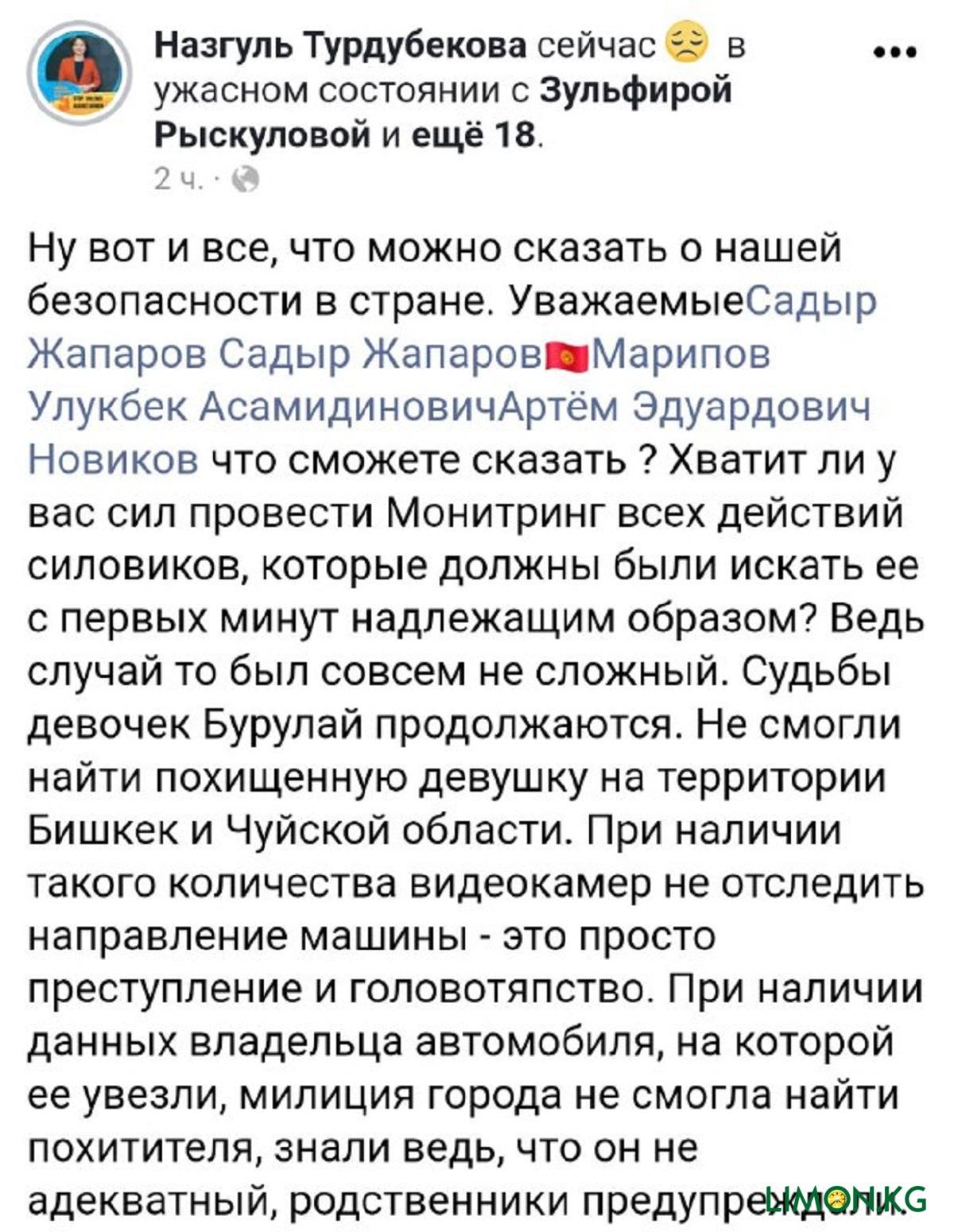 новость9