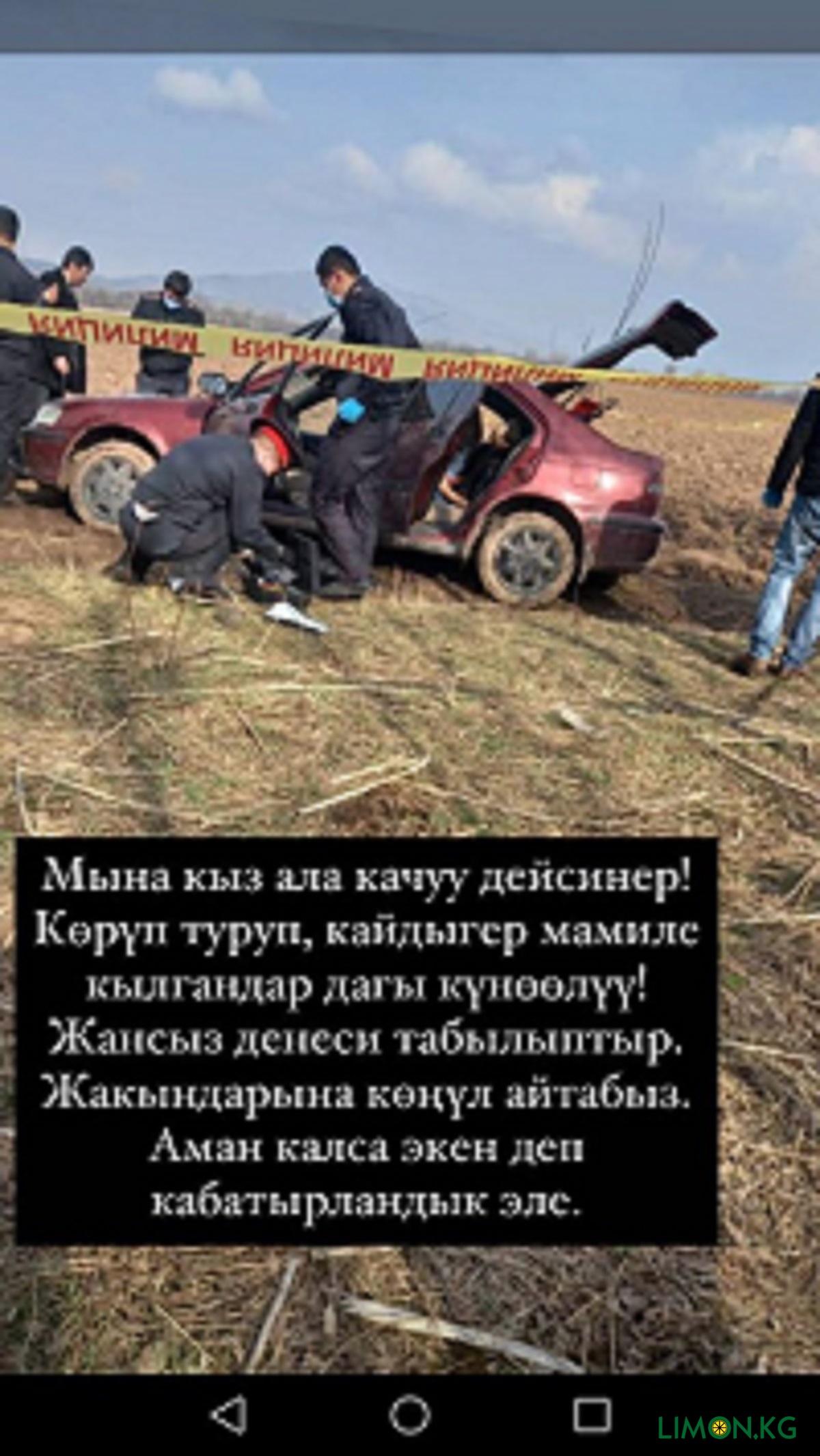 новость8