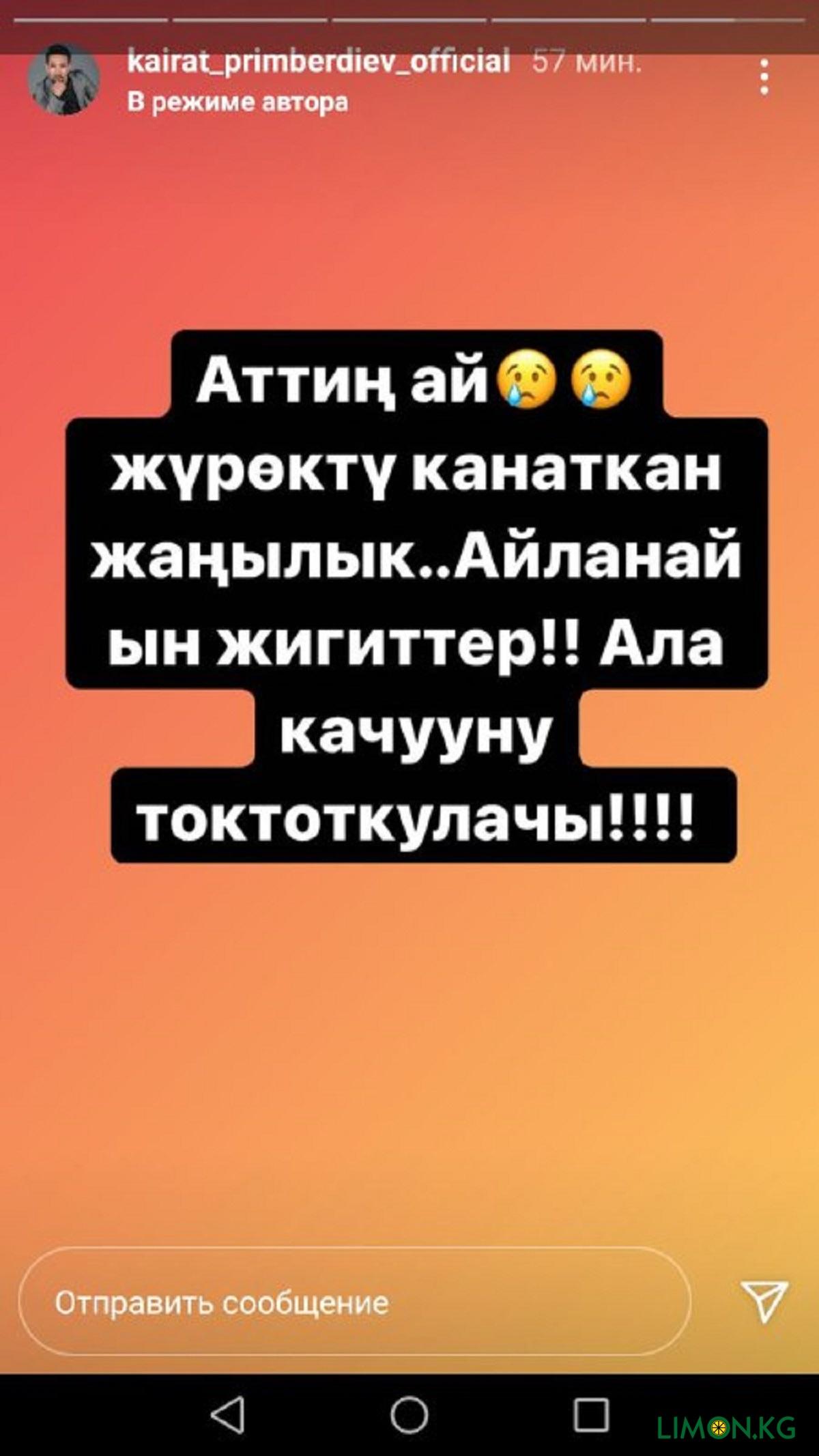 новость30
