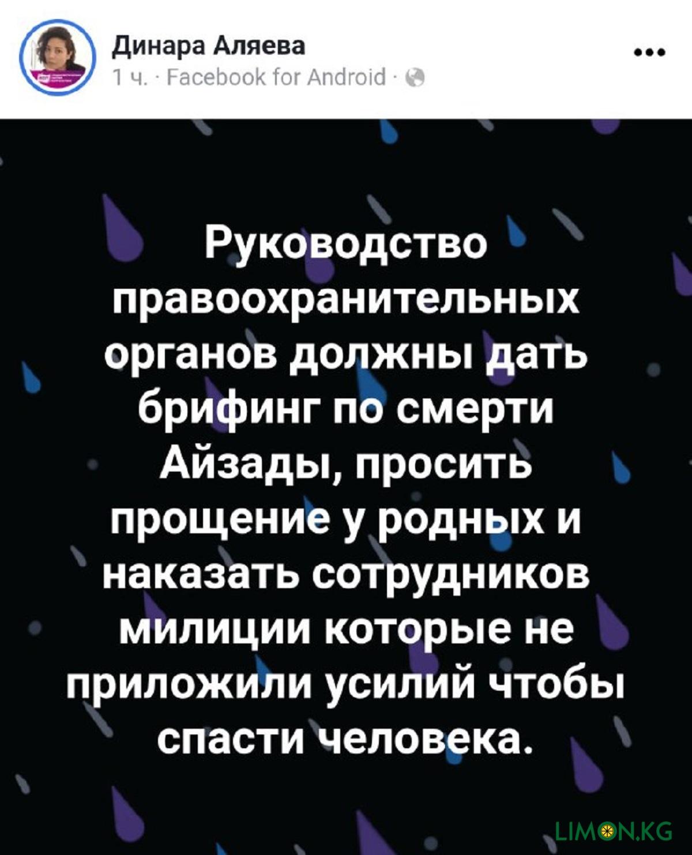 новость18