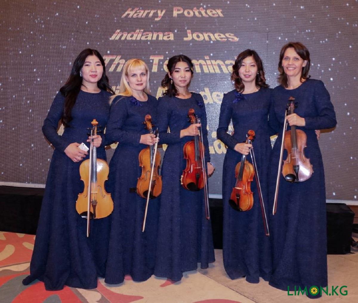 Наргиза коллеги оркестр
