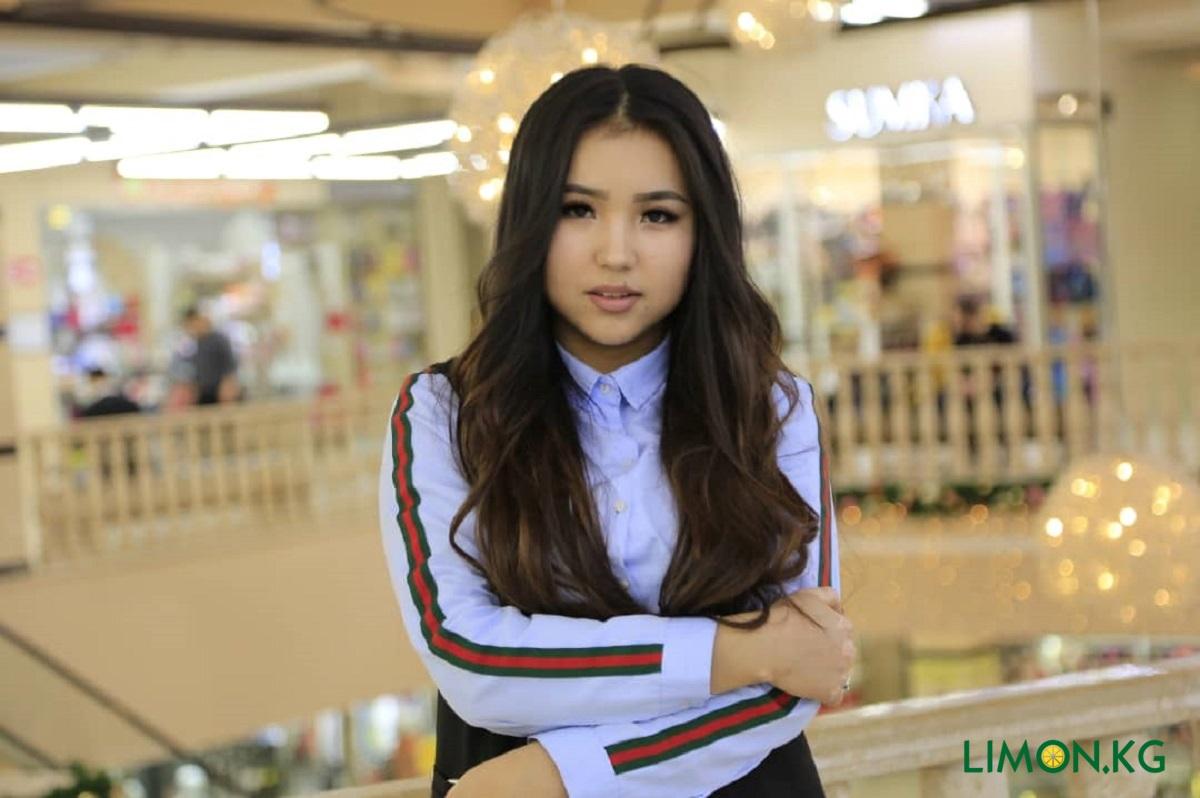 АидаКубанычбекова
