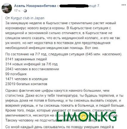 WhatsApp Image 2020-07-08 at 11.13.22