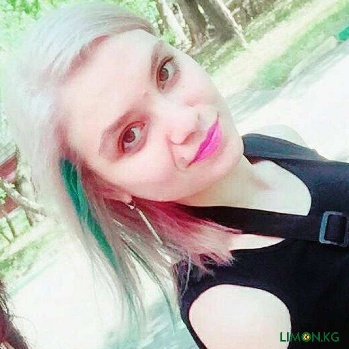 Лола Исламова