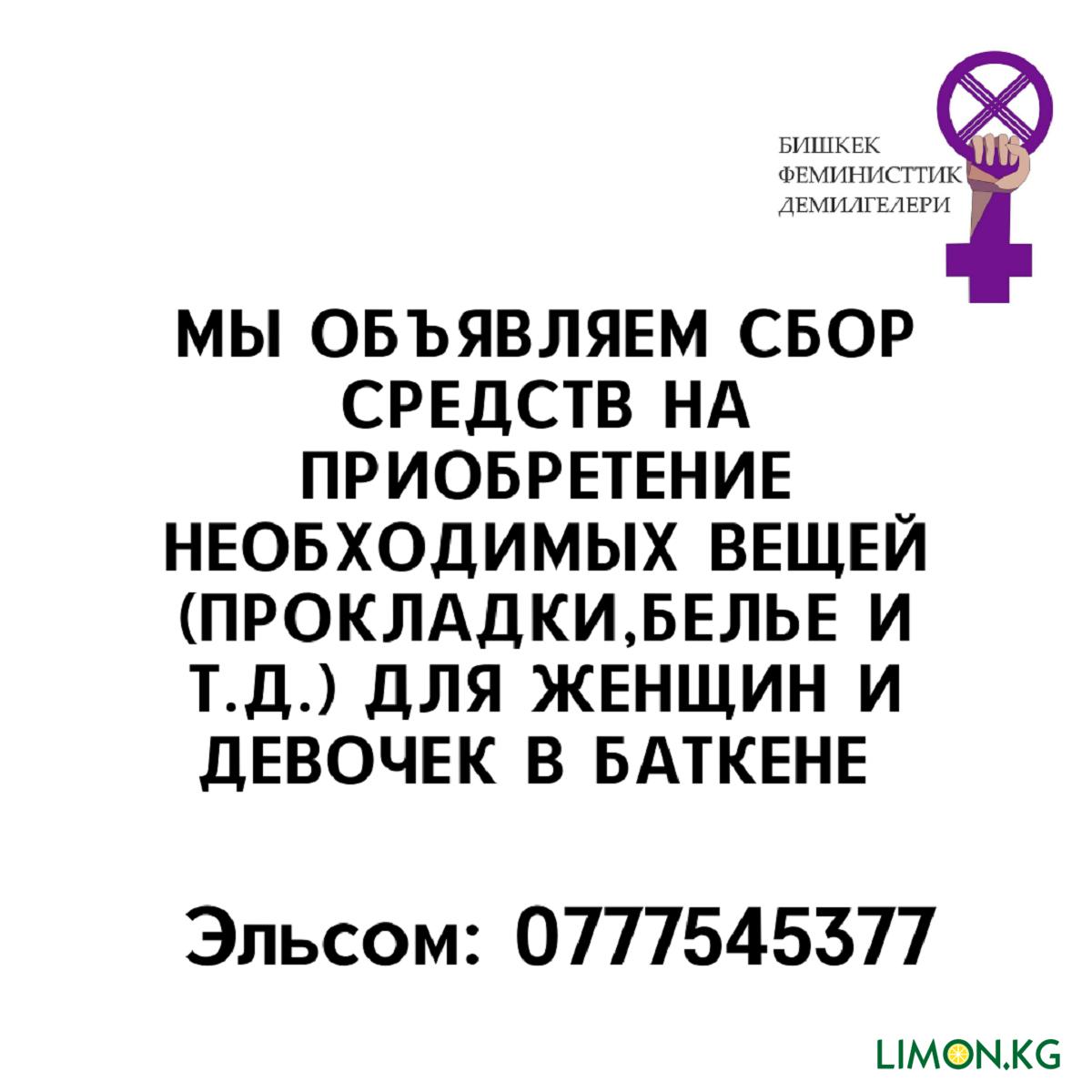 180974641_3978892388853926_4857678232144168035_n