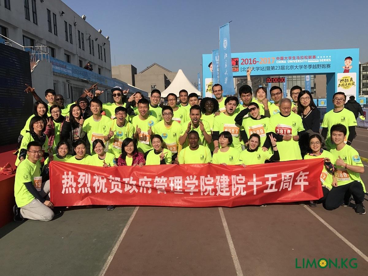 大学生马拉松