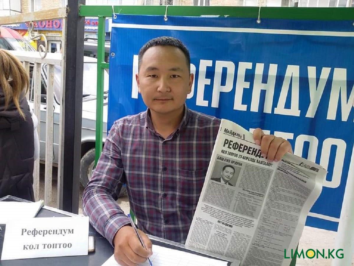 Айбек Бусурманкулов на референдуме