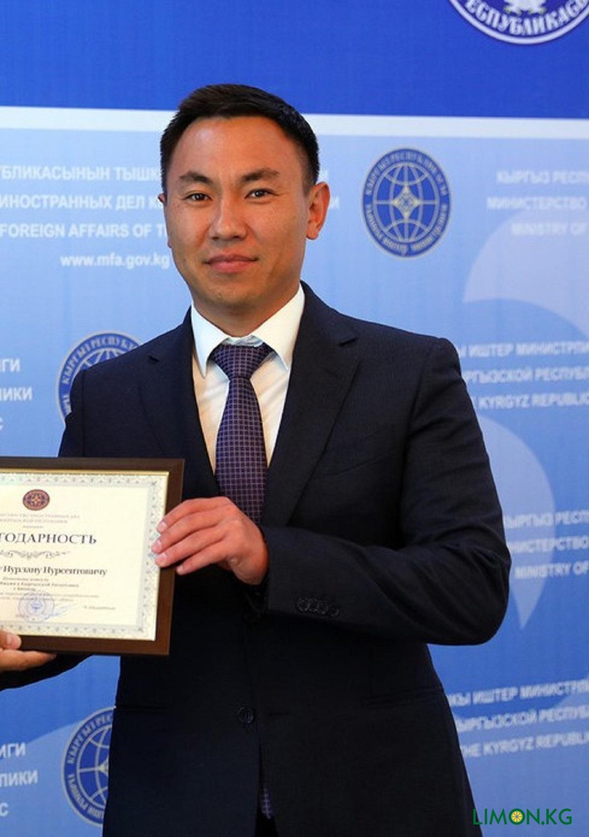 Нурлан Бактыбаев