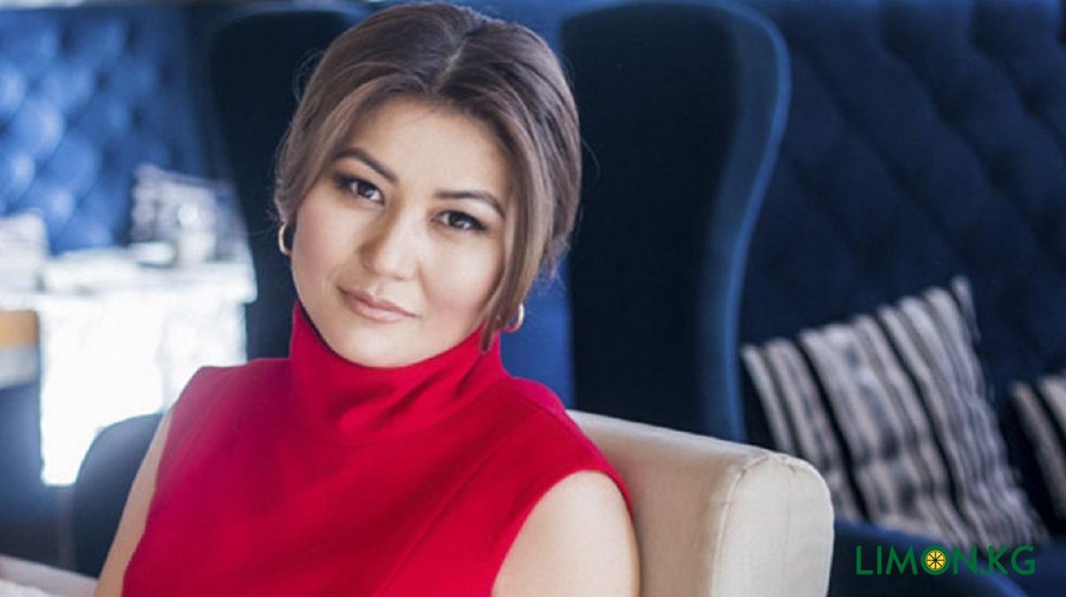 Зарина Чекирбаева