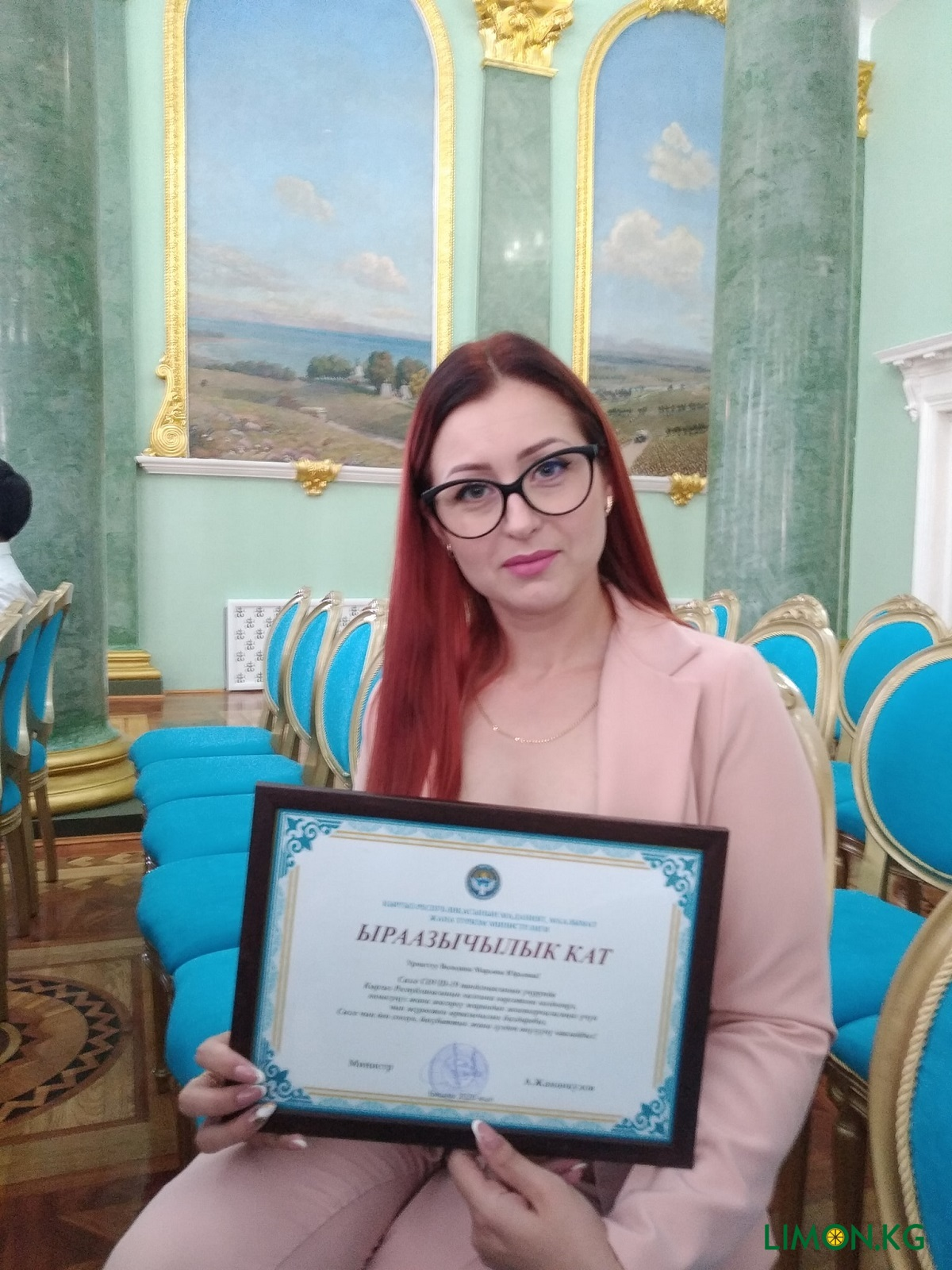 Марьяна Володина