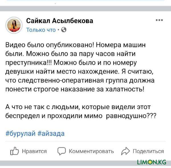новость39