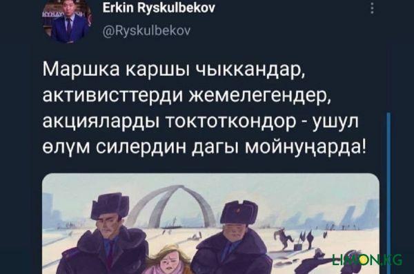 новость19
