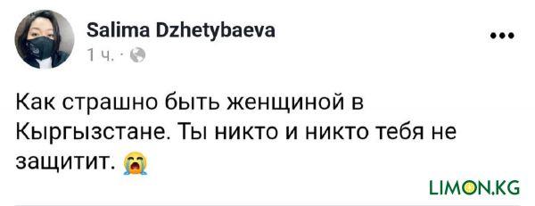 новость6