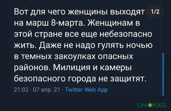 новость17