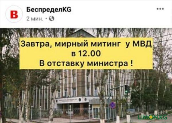 новость37
