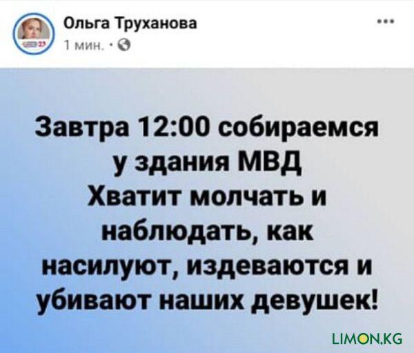 новость34