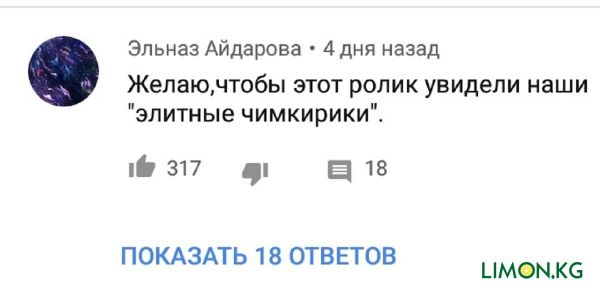 комментар