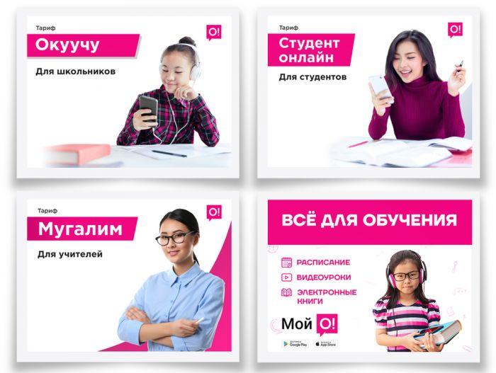 1080x814_ru
